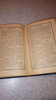 Коллекция церковных антикварных книг в Москве Фото 1