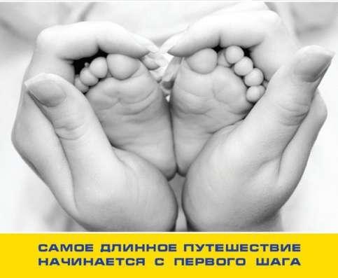 Детская обувь в Казани - интернет магазин det-os.ru