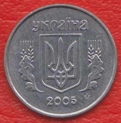 Украина 2 копейки 2005 г. в Орле Фото 1