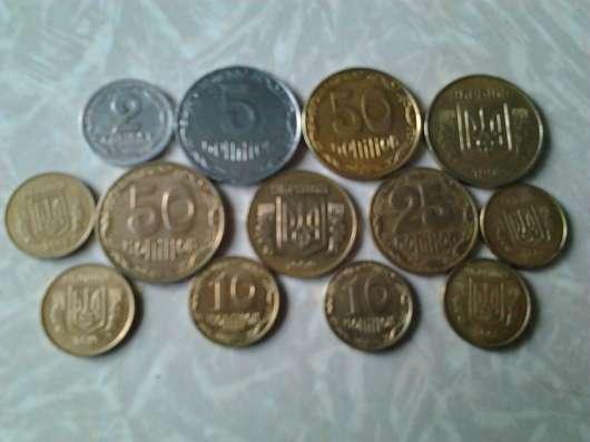 Монеты ссср. рф. украины в Москве Фото 1