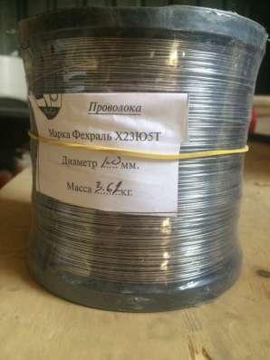 Проволока фехраль х23ю5т и нихром х20н80