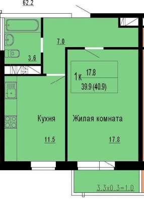 1-комнатная квартира 40,9 кв. м
