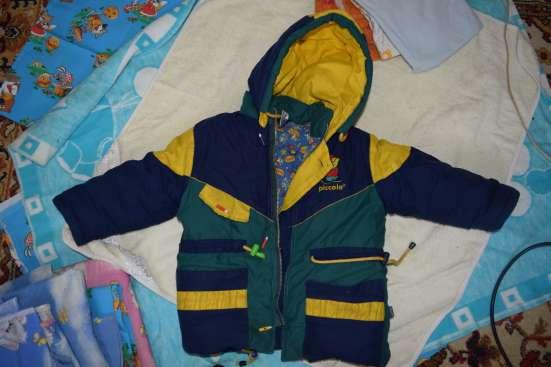 Зимний комбинезон для мальчика 2 лет