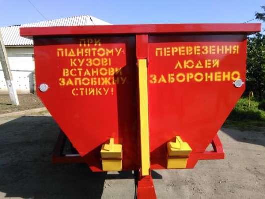 Полуприцепы тракторные самосвальные НТС-5, НТС-7 в г. Запорожье Фото 3