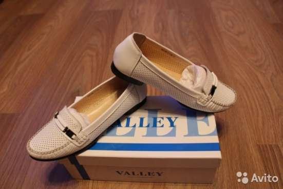 Туфли, Valley для лето