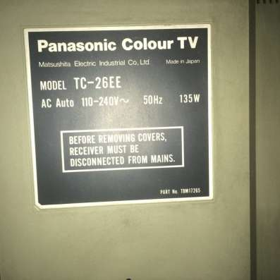 Раритетный телевизор panasonic в Москве Фото 2