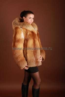 Куртка из рыжей лисы, арт.: 5733. Почти задаром