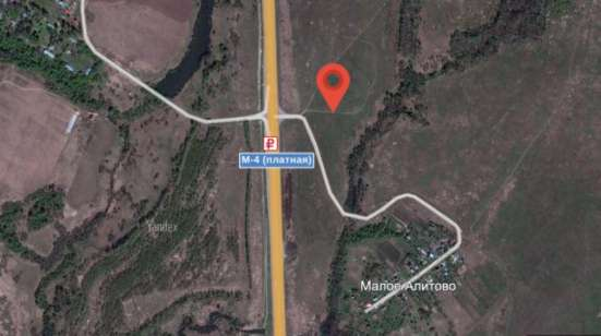 Участки на Каширском шоссе первая линия трассы Дон съезды в Туле Фото 4