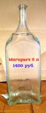 Бутыли 22, 15, 10, 5, 4.5, 3, 2, 1 литр в Магнитогорске Фото 1