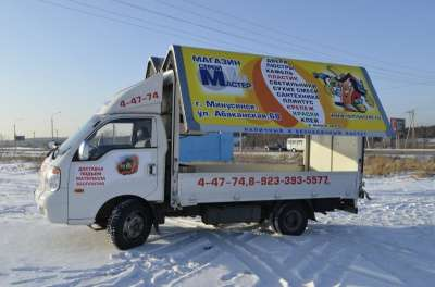 грузовой автомобиль KIA BONGO
