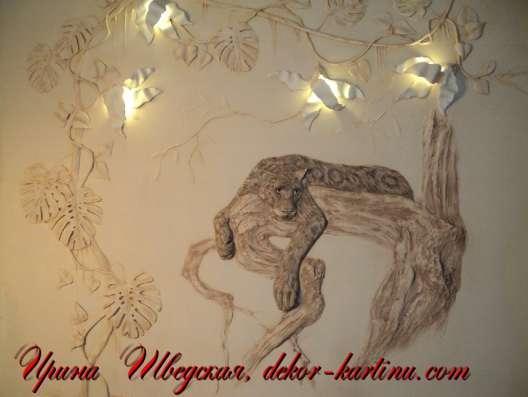 Барельефы, роспись стен в Перми Фото 2