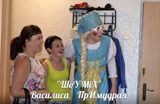 Экспресс поздравление ,сюрприз! в Красноярске Фото 5