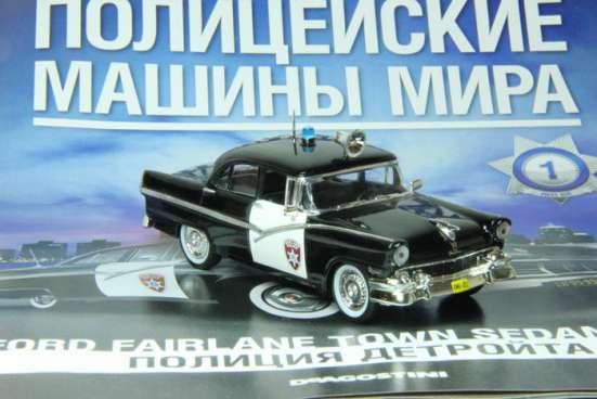 полицейские машины мира №1 FORD FAIRLANE,полиция детройта