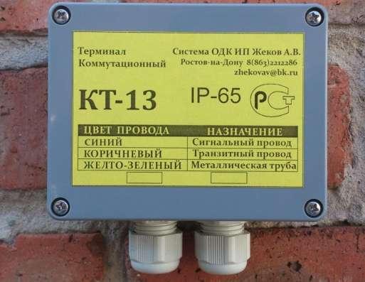 Терминалы системы ОДК цена в Ростове-на-Дону Фото 2