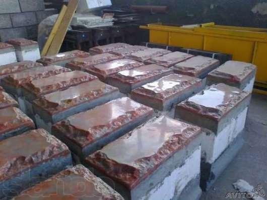 Производство блоков -оборудование в Великом Новгороде Фото 2