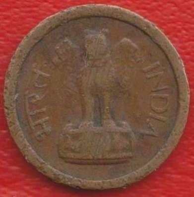 Индия 1 пайса 1961 г.