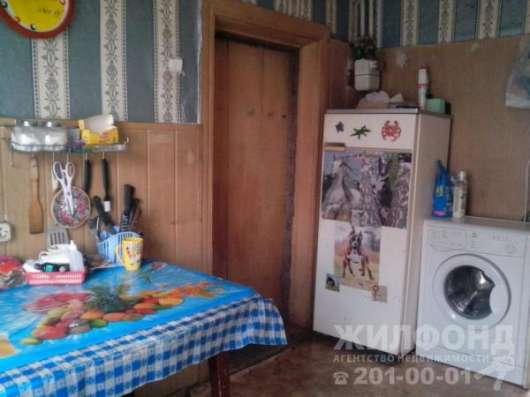 Часть дома, Новосибирск, Хасановская, 38 кв. м