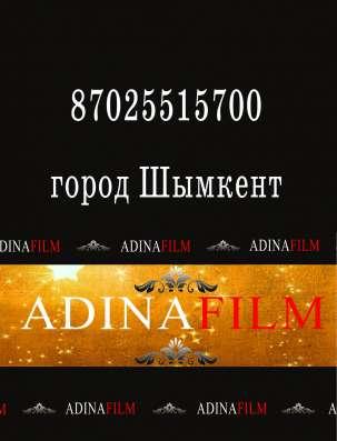 Продюсерский центр