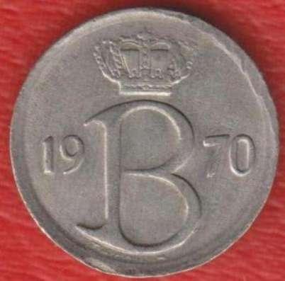 Бельгия 25 сантимов 1970 г. BELGIQUE