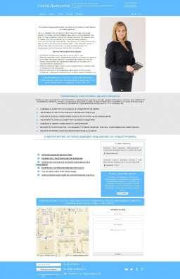 Создание сайтов под ключ, SMM, SEO, контекст