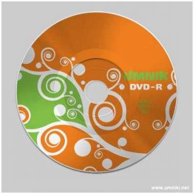 Предлагаем диски CD-R и DVD-+R Printable, Blu- Ray,DVD +R 9.4GB,DVD+R 8.5GB,BD-R 25GB,4,7 GB от завода-производителя в Москве Фото 1