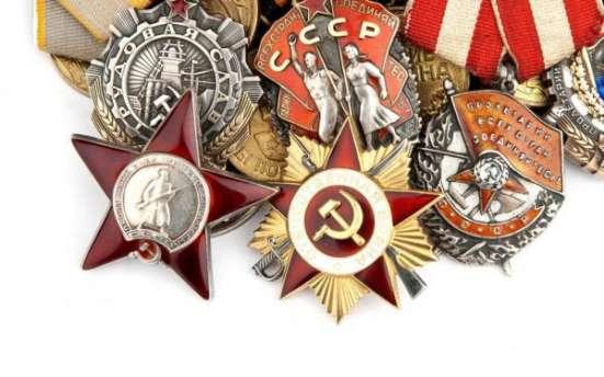Оцениваем и покупаем ордена, медали, знаки. кресты, иконы и др. в г. Днепропетровск Фото 1
