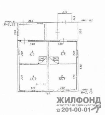 часть дома, Новосибирск, Николая Островского, 37 кв.м.