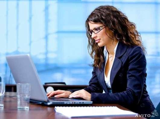 Личный помощник/администратор