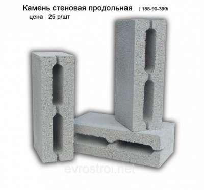 Камень стеновой угловой (теплоблок)  188-300-390 мм