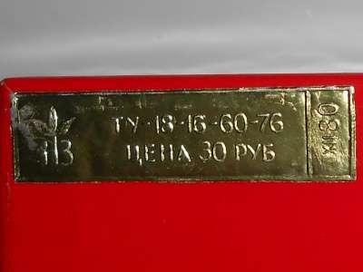 Редкий парфюмерный подарочный набор в Иванове Фото 2
