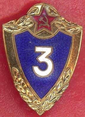 Специалист 3 класса Советской Армии