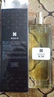Супер стойкий парфюм Nadin 50 мл в Москве Фото 1