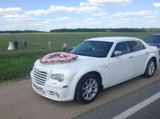 Прокат авто крайслер 300с белоснежный