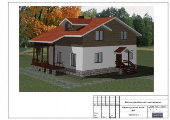 Профессиональный архитектор выполнит проекты для загородного индивидуального строительства (коттеджи). в Москве Фото 2