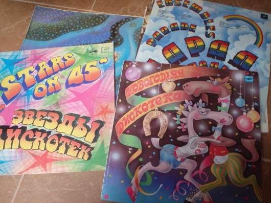 Виниловые пластинки с песнями на Новый Год и Дискотеки