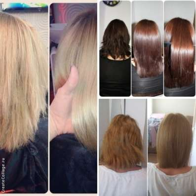 Кератиновое выпрямление волос в г. Можайск Фото 4