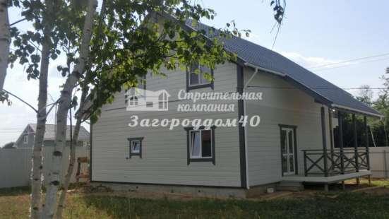 Дом в деревне Киевское шоссе в Москве Фото 1