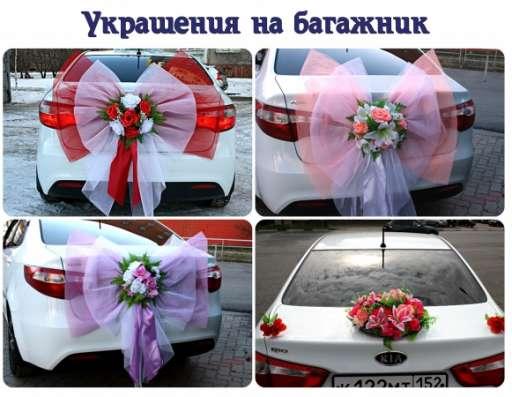 Украшения для свадебных авто в Нижнем Новгороде Фото 2