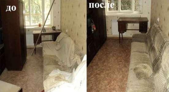Качественный клининг мытьё окон уборка квартир домов в Москве Фото 1