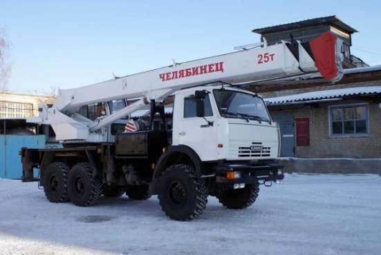 Автокран Челябинец КС55732-21-24 г/п 25т вылет стрелы 21,7м шасси Камаз 43118 6х6