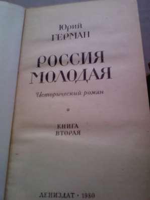 Книги (собрание сочинений в 4 т,+ исторический роман,+ эссе)