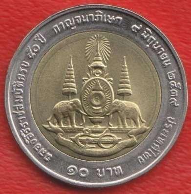 Таиланд 10 бат 1996 г. 50 лет правления Рамы IX