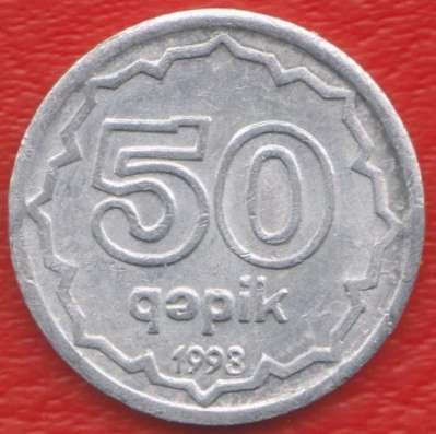 Азербайджан 50 гяпиков 1993 г.