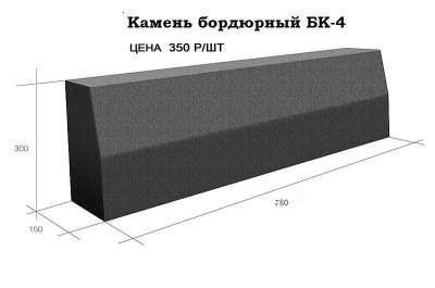 Камень стеновой рядовой (теплоблок) в Красноярске Фото 2