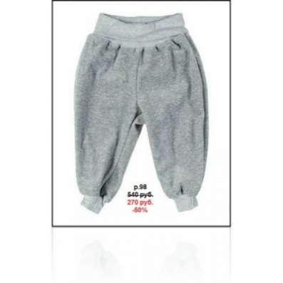 Ликвидация детской одежды -30% -50%