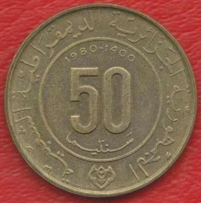 Алжир 50 сантимов 1980 1400 лет побега Мохаммеда в Медину в Орле Фото 1