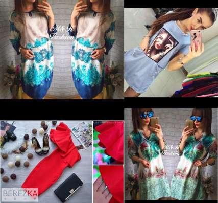 Одежда в Хабаровске Фото 3