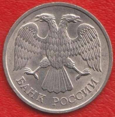 Россия 20 рублей 1992 г. ЛМД