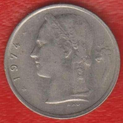 Бельгия 1 франк 1974 г. BELGIE