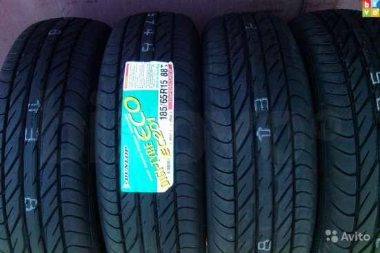 Новые летние Dunlop 175/70 R13 EC201